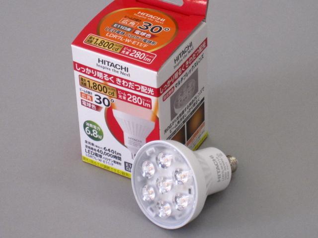 【即納】 HITACHI/日立 新型LED電球 JDR60W相当 径50mm E11 色温度2700K 広角 本体ホワイト ☆100V ダイクロハロゲン電球代替タイプ☆ LDR7L-W-E11/F