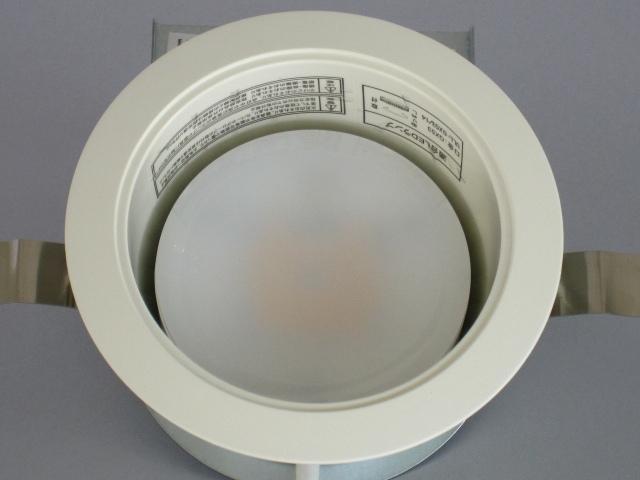 【特選品お買い得セール】 UNITY/ユニティ LEDダウンライト EFD21W相当 埋込穴125mm 色温度3000K 本体ホワイト ☆LEDベースダウン☆ UDL-1204W+ULL-GX53/14/30 ※LED電球付