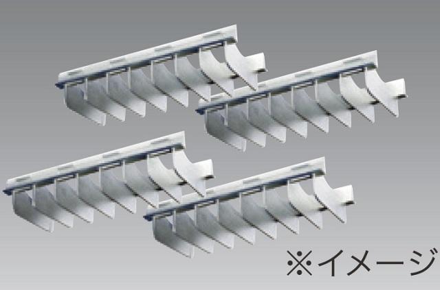 【新商品・即納】 UNITY/ユニティ ダクトレール取付LEDベースライト 自在型 専用ルーバー クローム ☆LEDレールライト スィングベース専用オプションパーツ☆ TKP-0050S(4個セット)