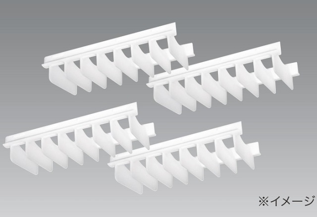 【新商品・即納】 UNITY/ユニティ ダクトレール取付LEDベースライト 自在型 専用ルーバー ホワイト ☆LEDレールライト スィングベース専用オプションパーツ☆ TKP-0050W(4個セット)