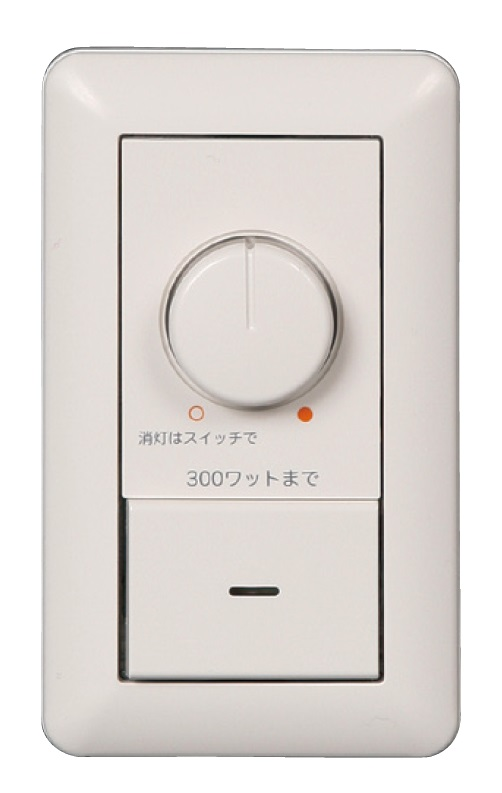 【即納】 UNITY/ユニティ LED調光対応専用調光器[300VA] 正位相制御調光方式 TLC-0003