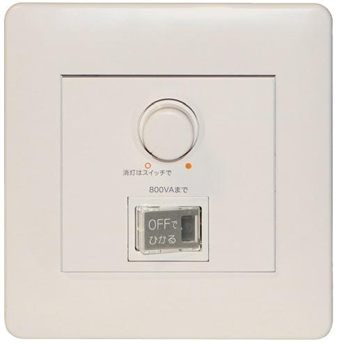 【納期2~3日】 UNITY/ユニティ LED調光対応専用調光器[800VA] 正位相制御調光方式 TLC-0004