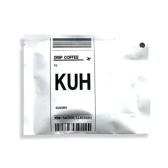 【DRIP COFFEE】KUH(釧路空港) 浅煎りミックス 13g