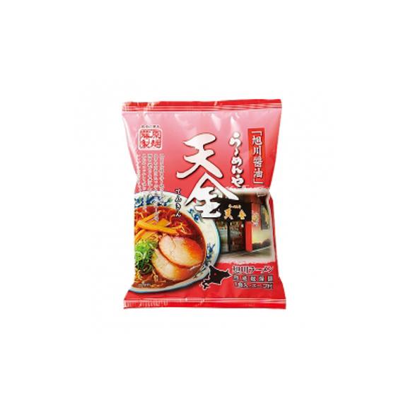 らーめんや天金旭川醤油 1食