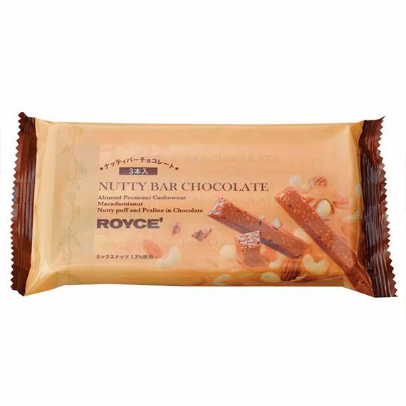 ナッティバーチョコレート[3本入]