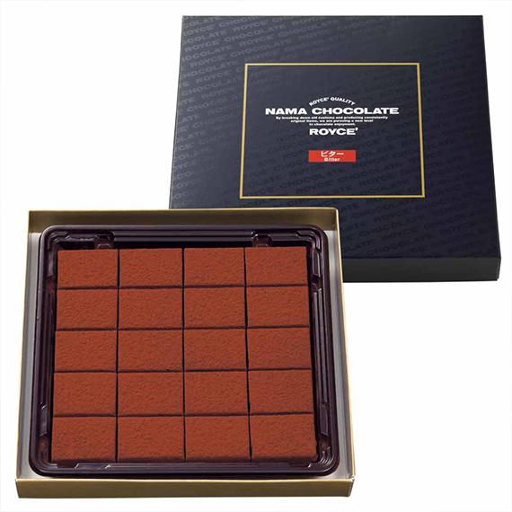 生チョコレート[ビター]