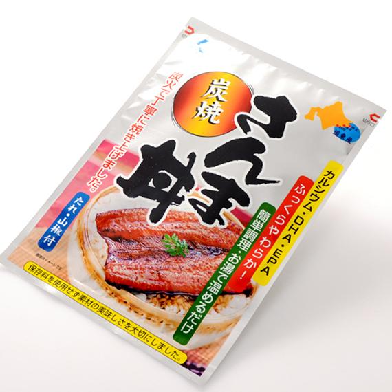 近海食品炭火焼さんま丼