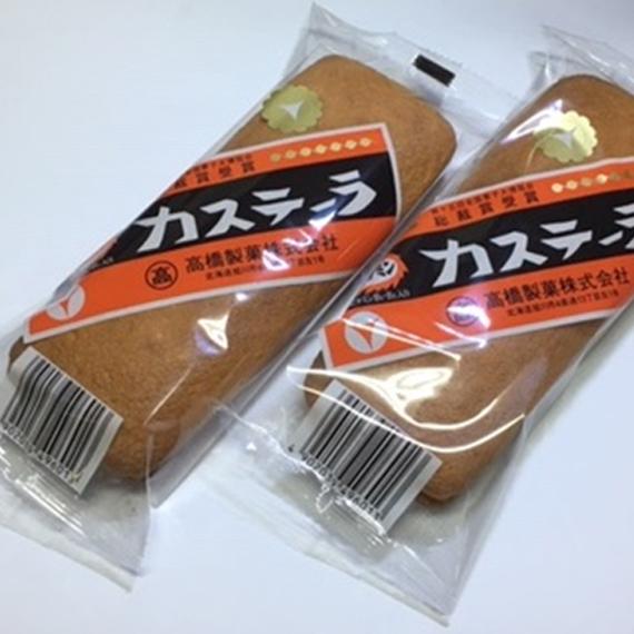 高橋製菓ビタミンカステーラ