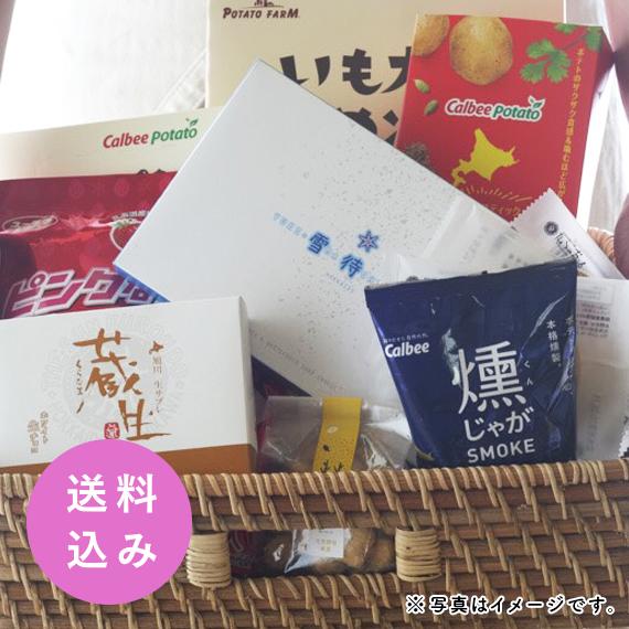 【ご好評により完売致しました】39(Thank you!)HOKKAIDO 福箱(送料込)