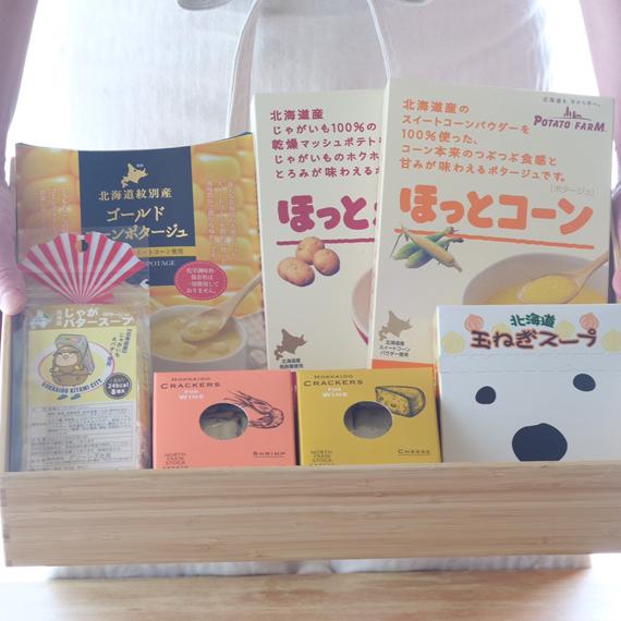 HOKKAIDO あさごはんスープいろいろセット
