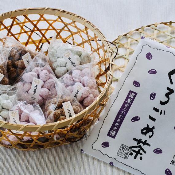 オリジナルパッケージ旭豆と旭川産くろごめ茶セット (かご付き)