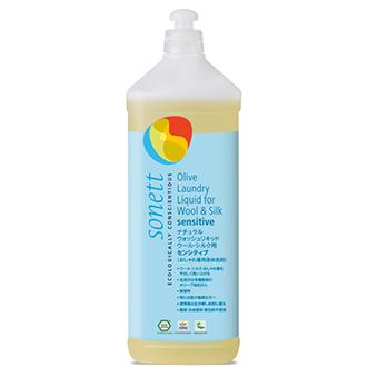 ナチュラルウォッシュリキッド ウール・シルク用(おしゃれ着用液体洗剤 無香料)1L (アウトレット)