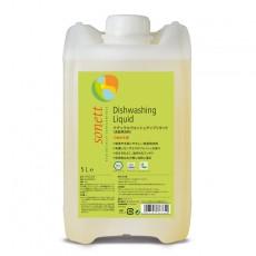 ナチュラルウォッシュアップリキッド(食器用洗剤)5L