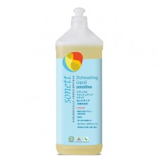 ナチュラルウォッシュアップリキッド(食器用洗剤)1L (アウトレット)