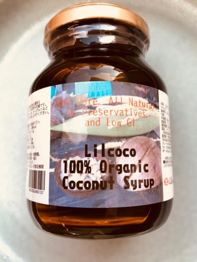 Lilcoco Organic Coconut Syrup  リルココ オーガニック ココナッツシロップ