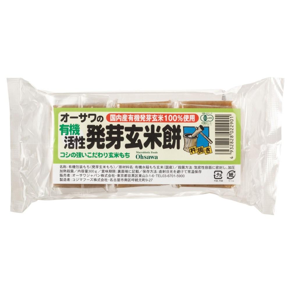 オーサワの有機活性発芽玄米餅 300g(6個)