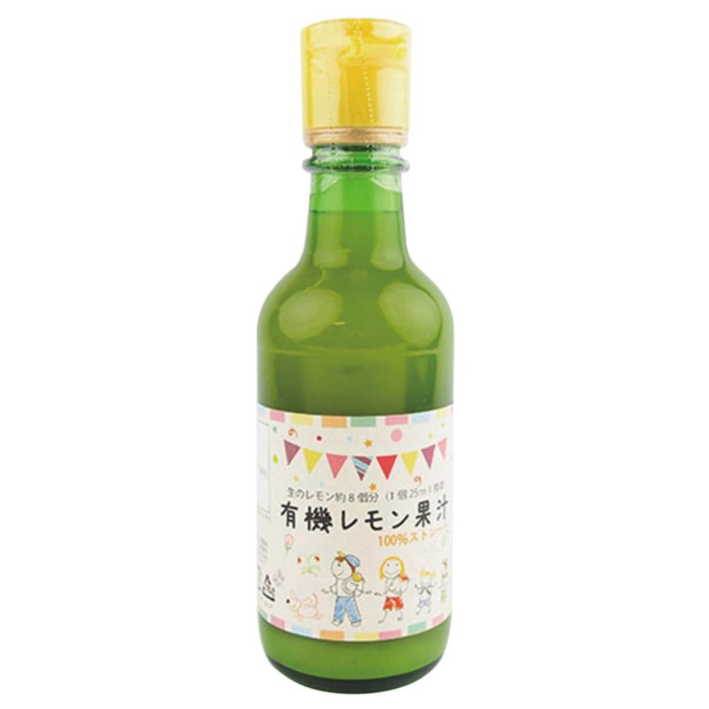 有機レモン果汁(スペイン産) 200ml