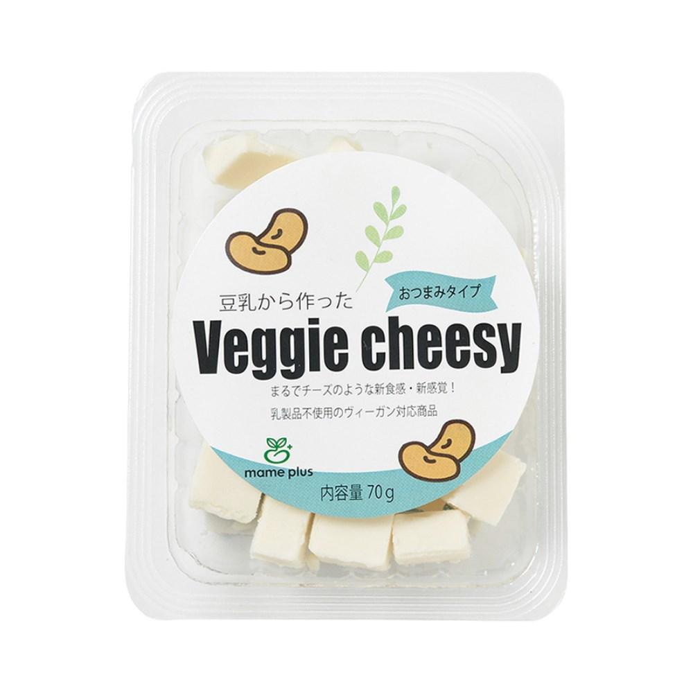【冷蔵品】 Veggie cheesy おつまみ 70g