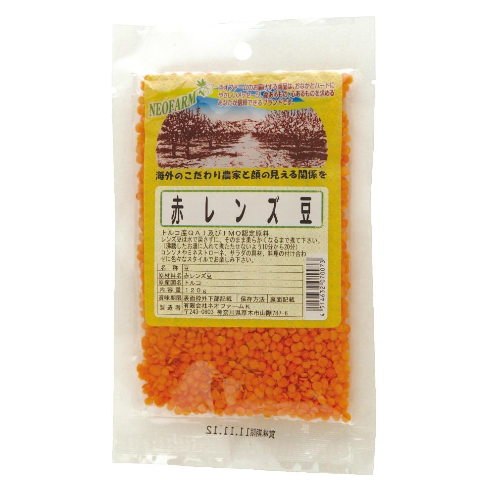 赤レンズ豆 120g