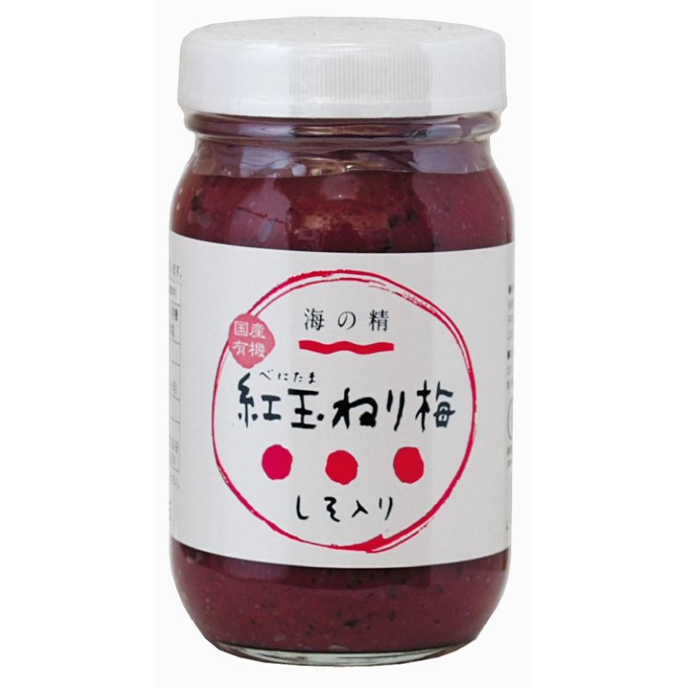 有機 紅玉(べにたま)ねり梅(しそ入) 250g