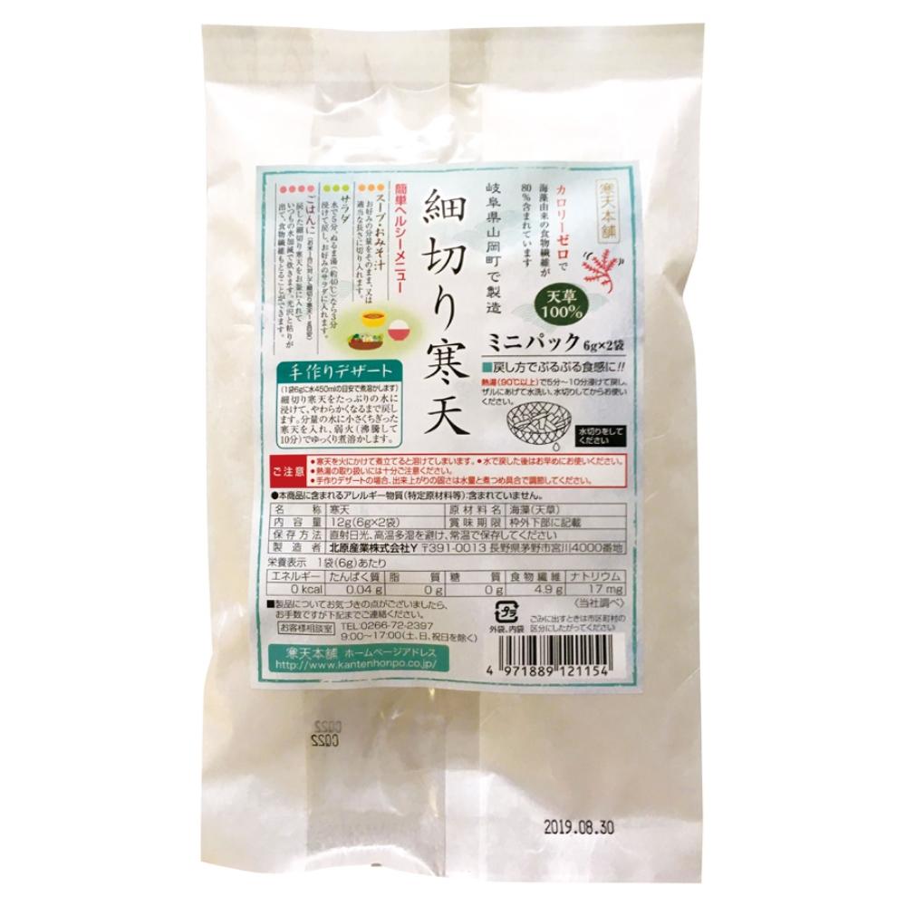 細切り寒天 12g(6g×2袋)