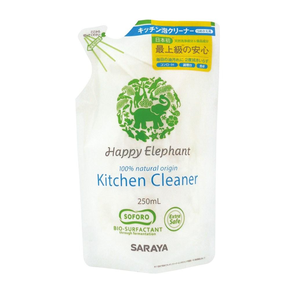ハッピーエレファント キッチン泡クリーナー (詰替用) 250ml