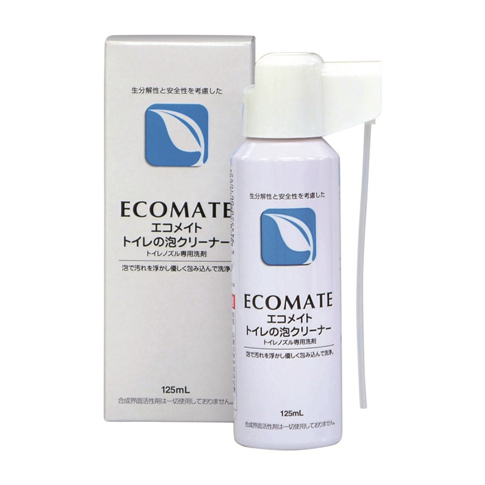 エコメイト トイレノズル専用洗剤(トイレの泡クリーナー) 125ml