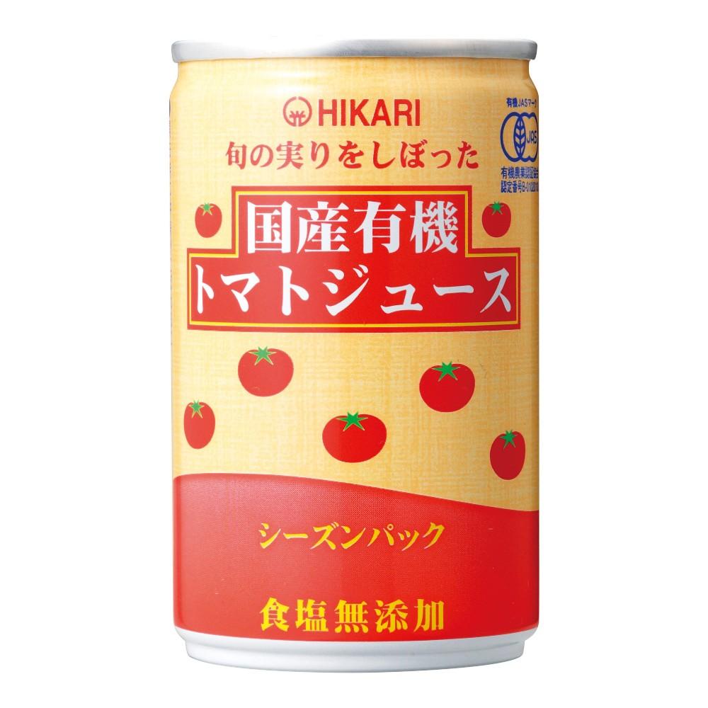 ヒカリ 国産有機トマトジュース(食塩無添加) 160g