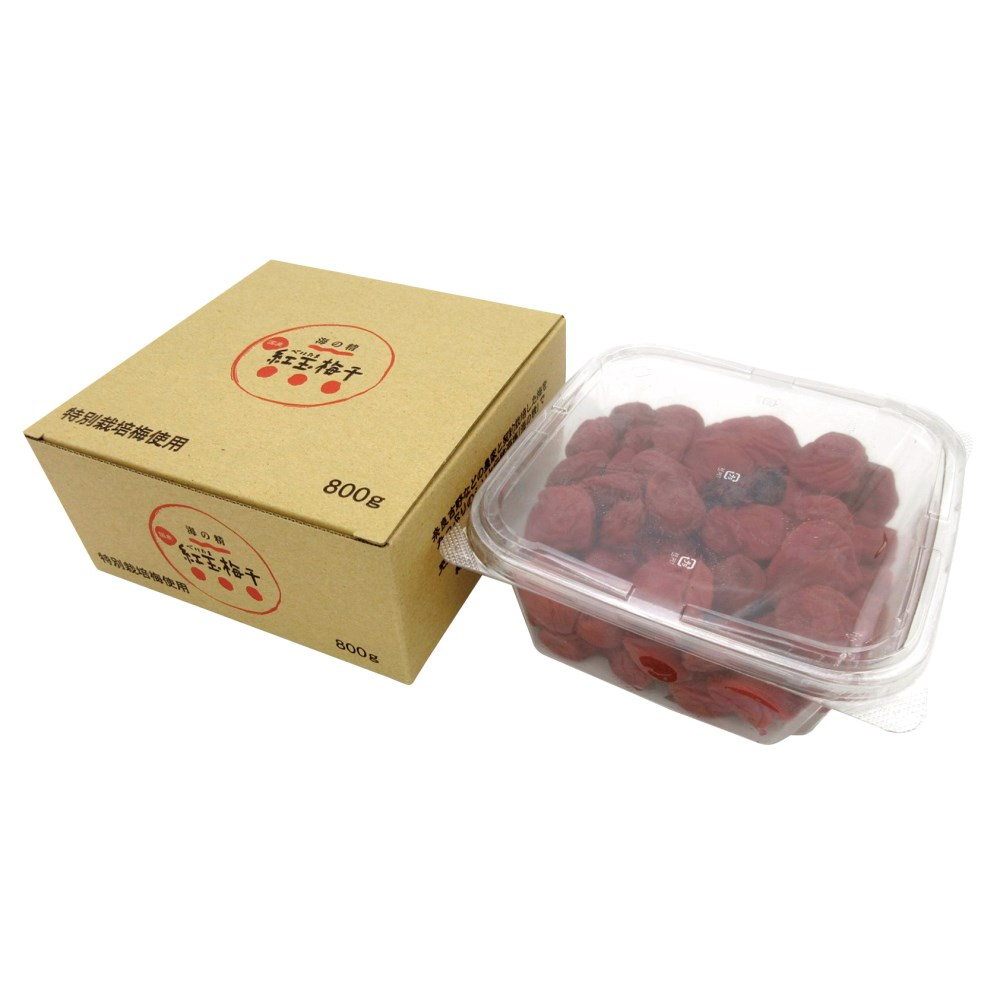 特別栽培 紅玉(べにたま)梅干 (カップ) 800g