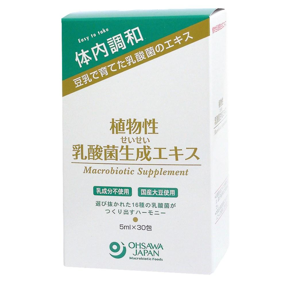 植物性乳酸菌生成(せいせい)エキス 150ml(5ml×30包)