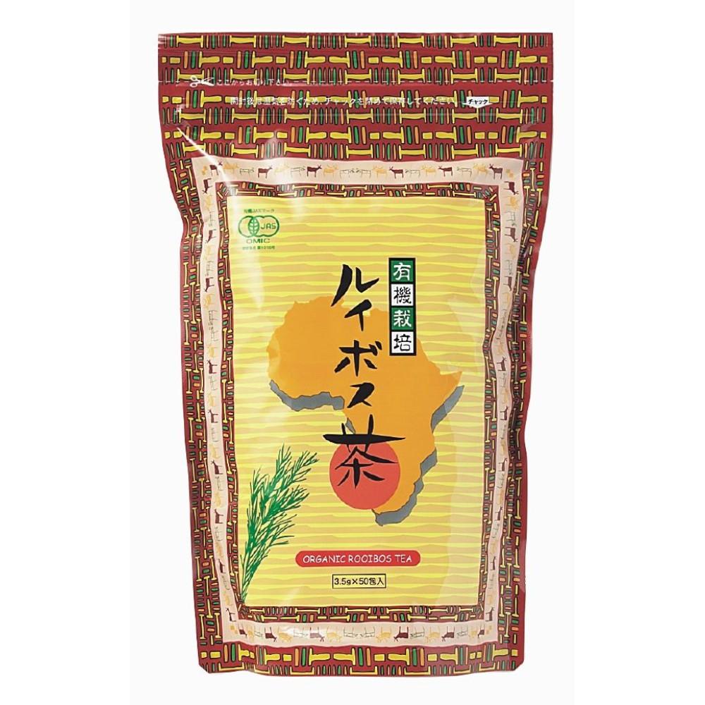 有機栽培ルイボス茶 175g(3.5g×50)