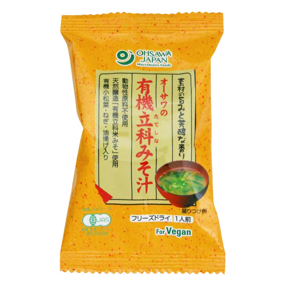 オーサワの有機立科みそ汁 1食分(7.5g) 【原料不足のため休止中】