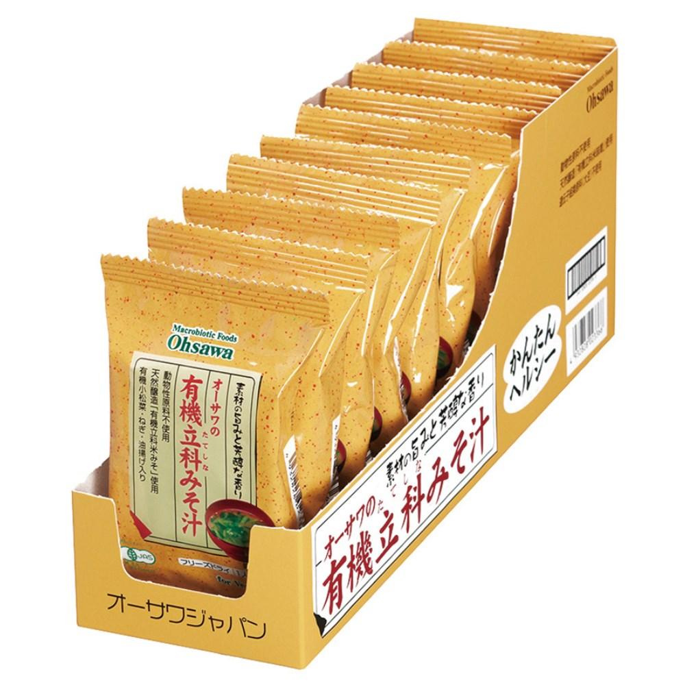 【10%OFF】オーサワの有機立科みそ汁 10食セット【さらに9%OFF対象!】