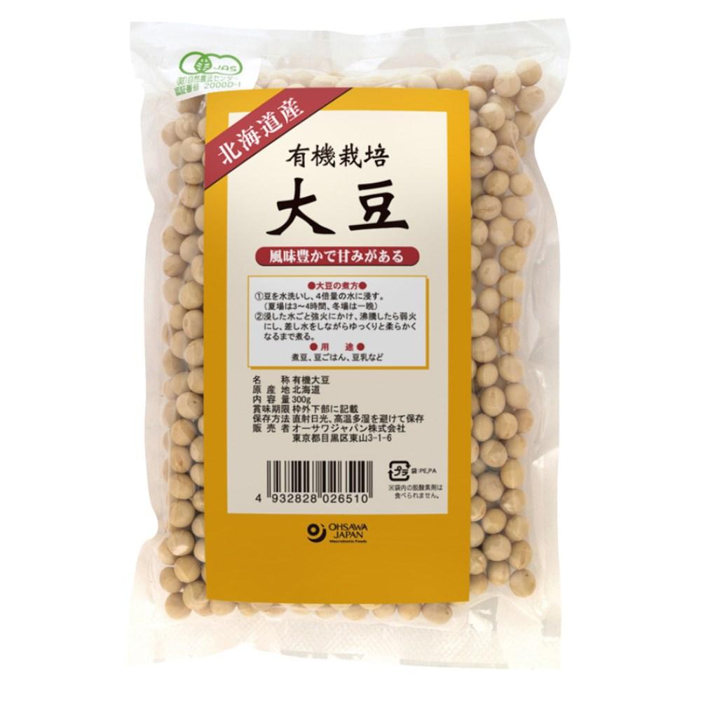 有機栽培大豆(北海道産) 300g