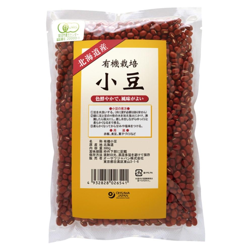 有機栽培小豆(北海道産) 300g