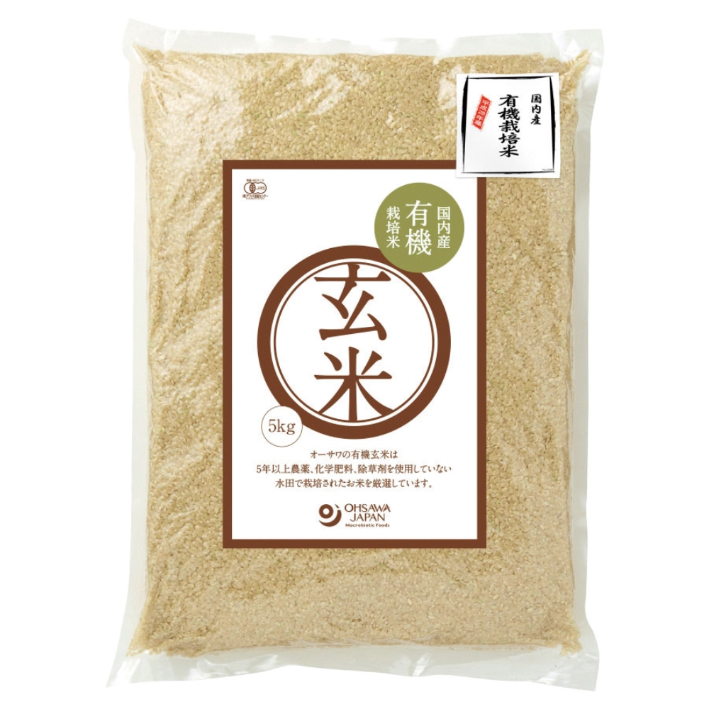 【令和2年度産】 国内産有機玄米 5kg