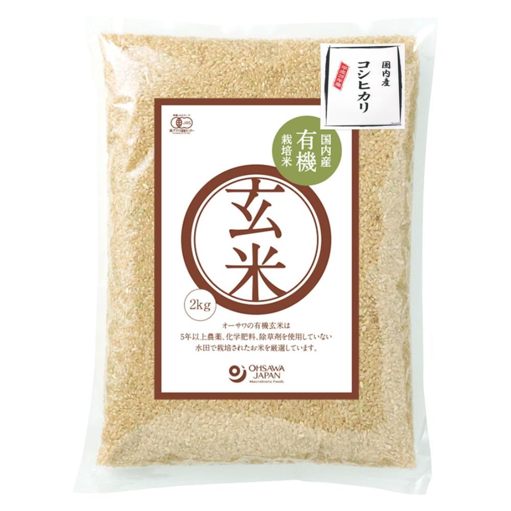 有機玄米(コシヒカリ)国内産 2kg