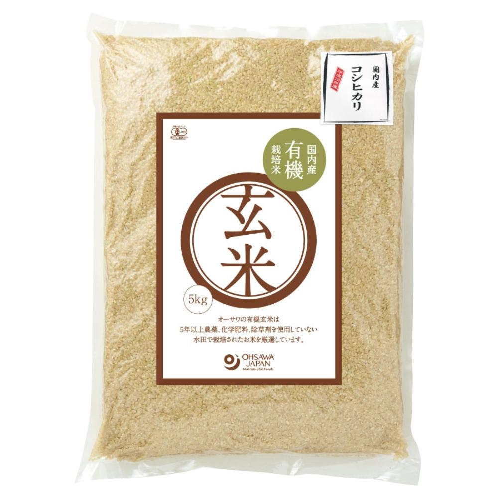 有機玄米(コシヒカリ)国内産 5kg