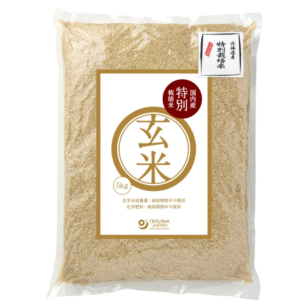 特別栽培玄米(北海道産) 5kg
