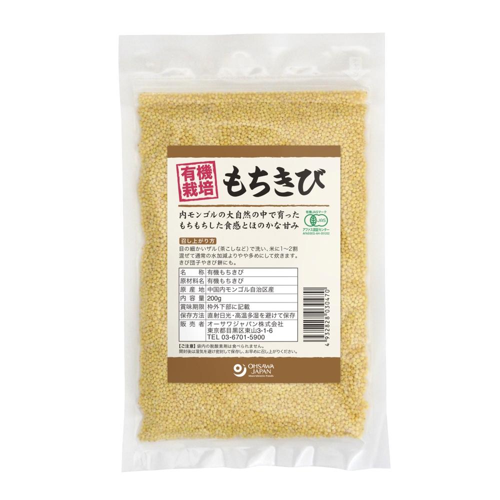 有機もちきび(内モンゴル産) 200g