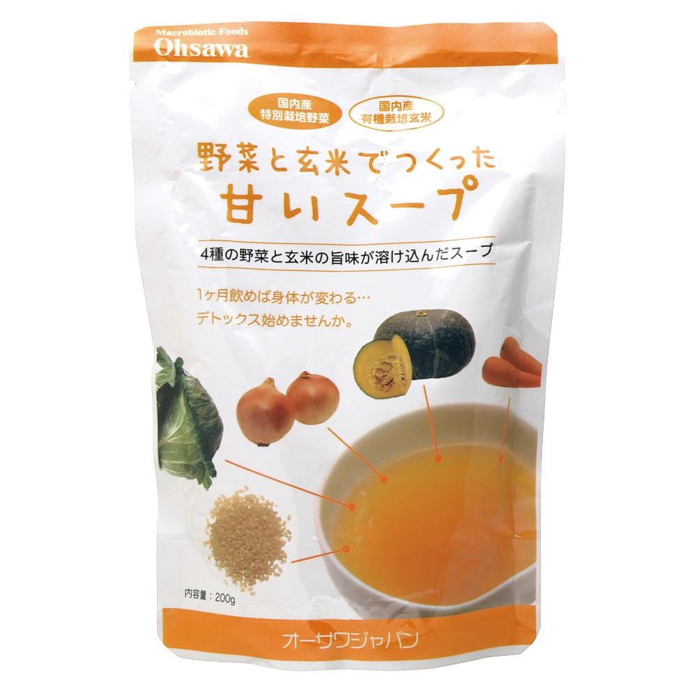 野菜と玄米でつくった甘いスープ 200g