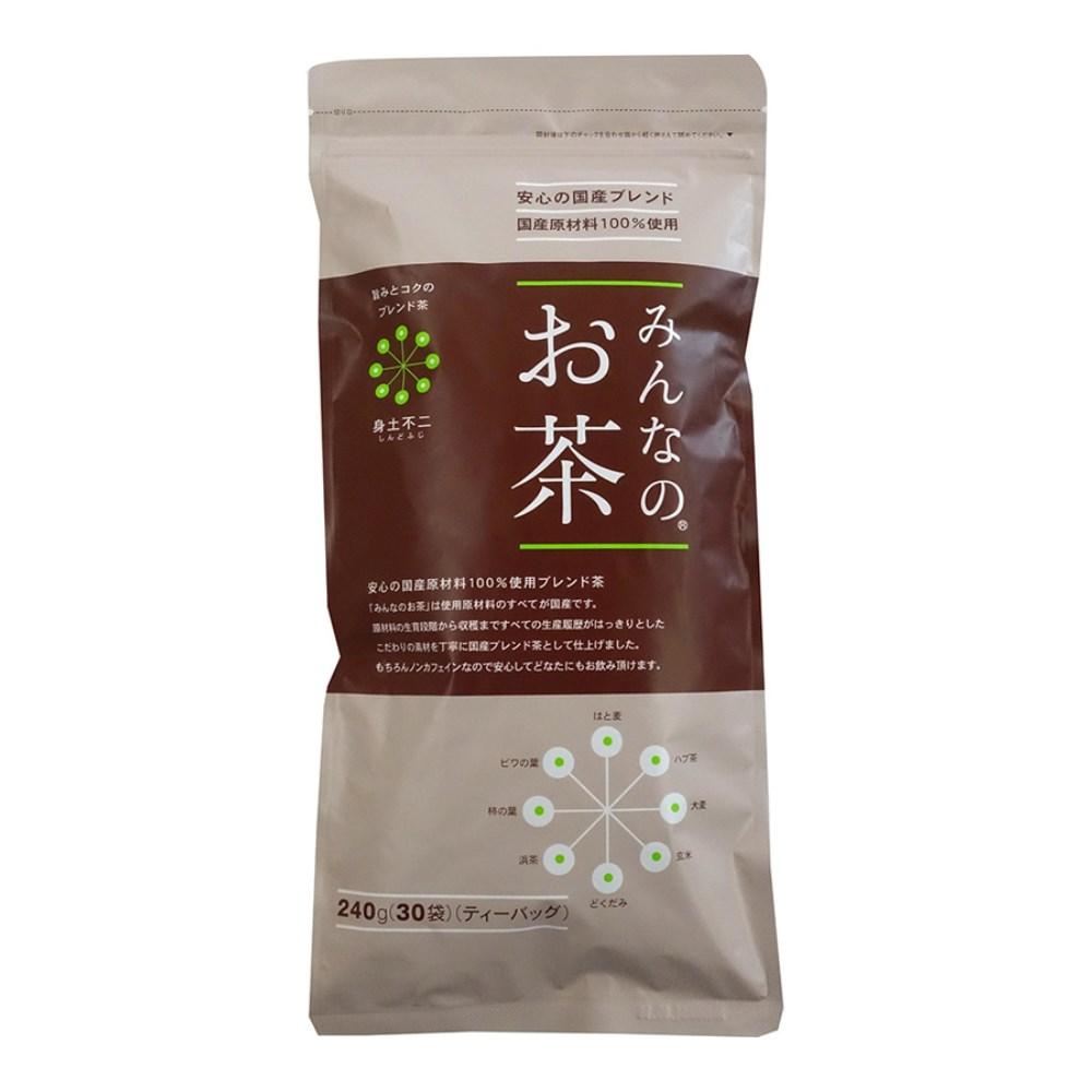 みんなのお茶 240g(8g×30)