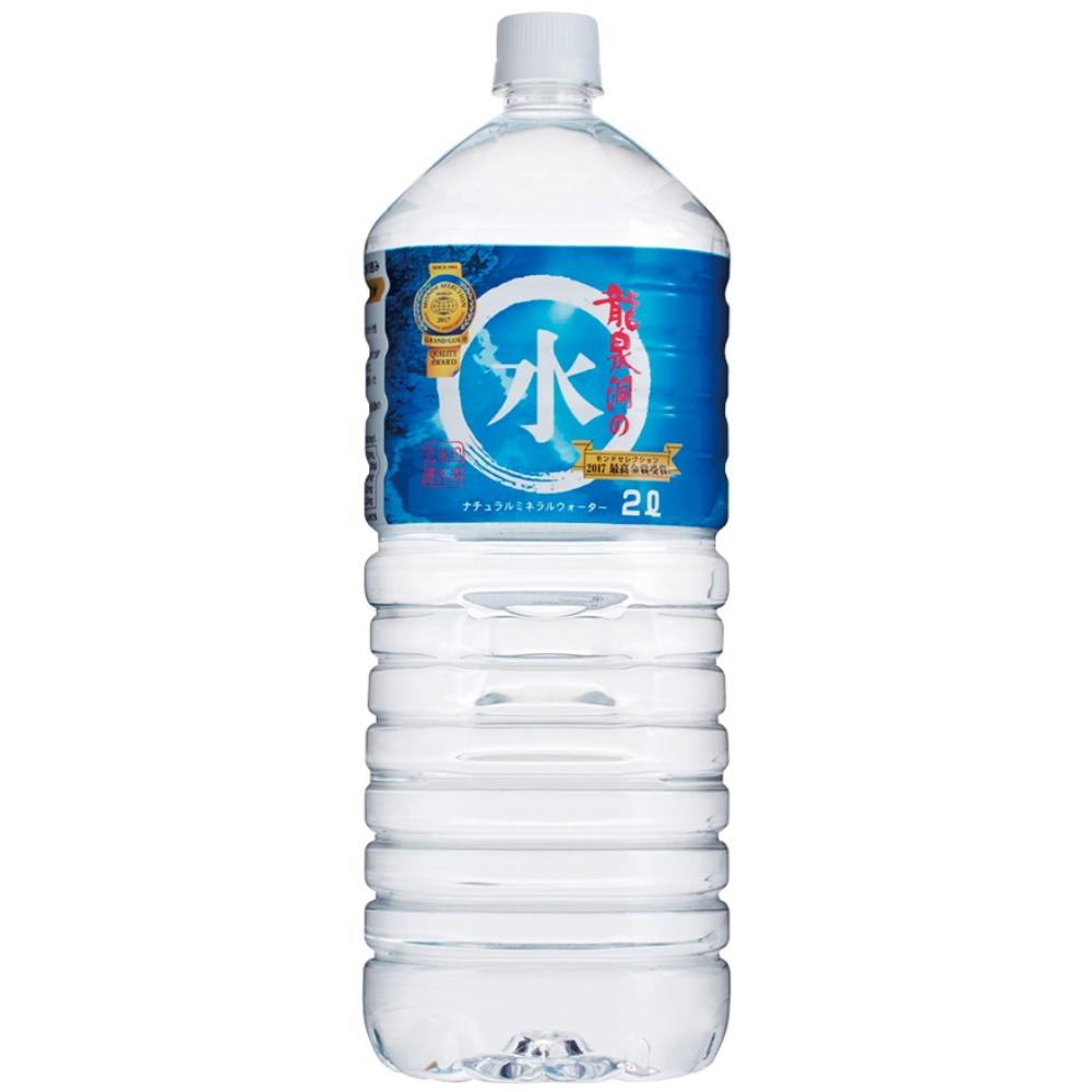 龍泉洞(りゅうせんどう)の水 2L