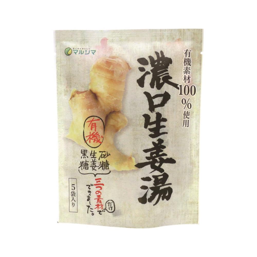 濃口生姜湯 40g(8g×5)