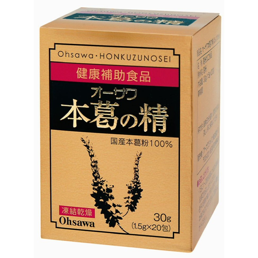 オーサワ 本葛の精 30g(1.5g×20包)