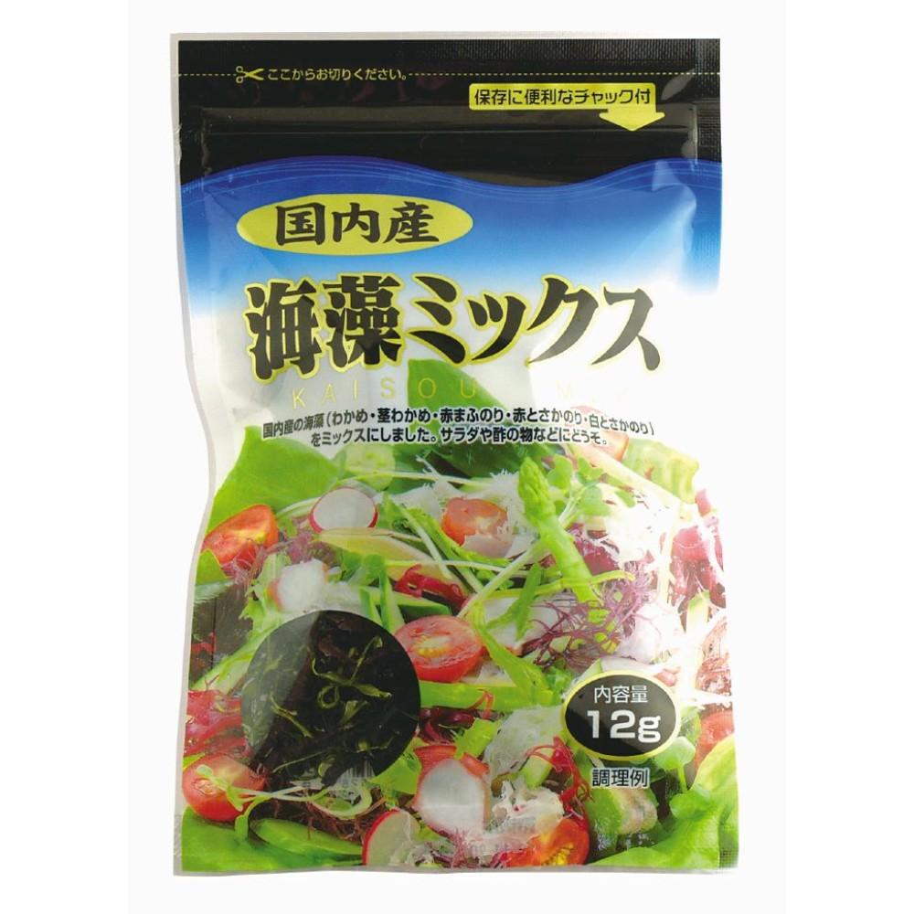 国内産海藻ミックス 12g