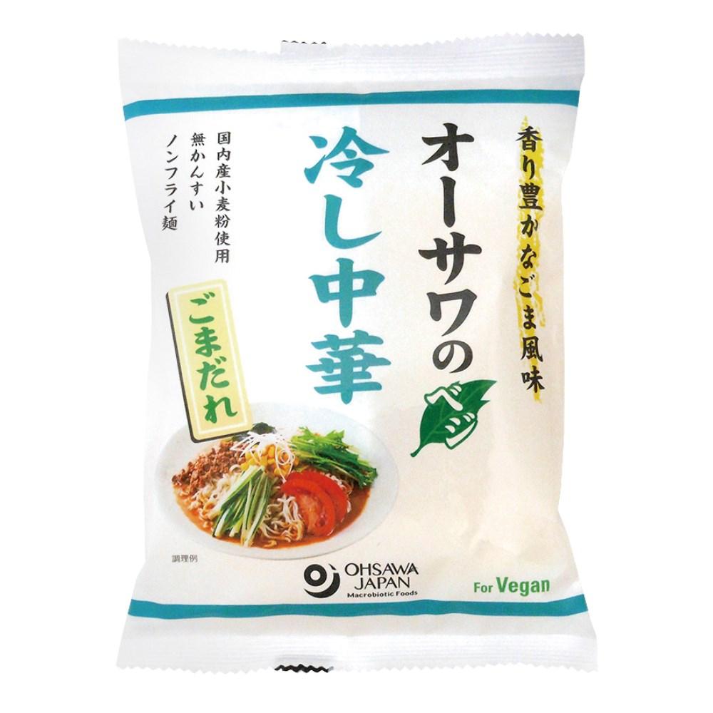 オーサワのベジ冷し中華(ごまだれ)130g(うち麺80g)