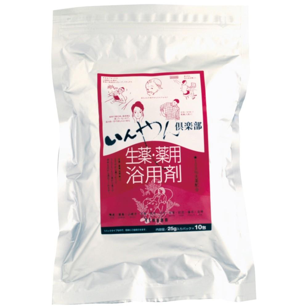 生薬・薬用 浴用剤 25g×10包