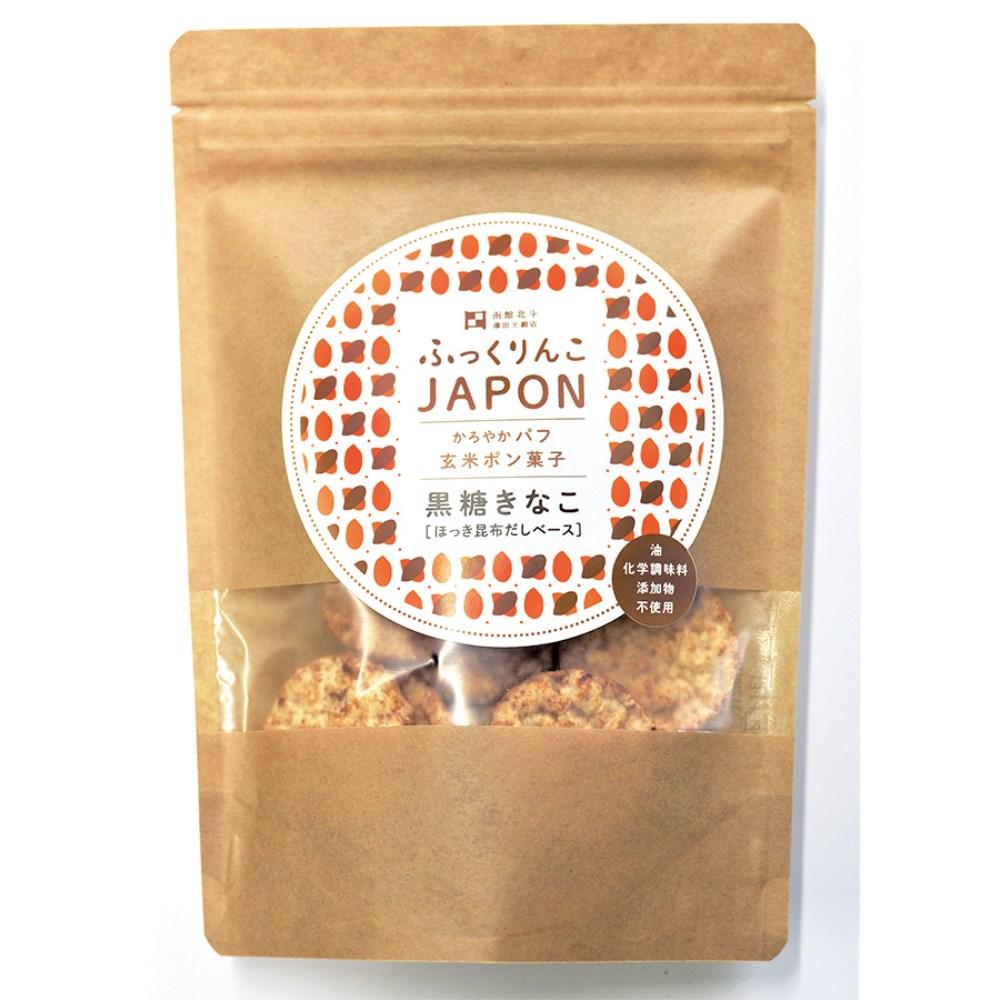 ふっくりんこJAPON 玄米ポン菓子 黒糖きなこ 45g