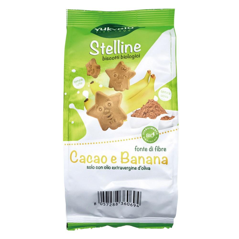 有機バナナ&ココアクッキー 120g